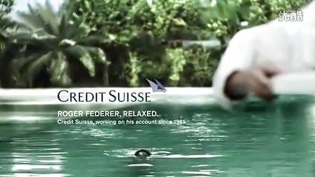 瑞信银行 让费德勒轻松广告系列之潜望镜版
