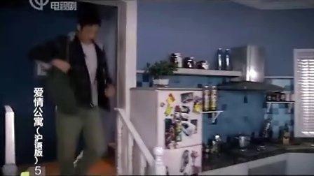 【沪语版(上海话版)】【爱情公寓Ⅰ】【第五集】