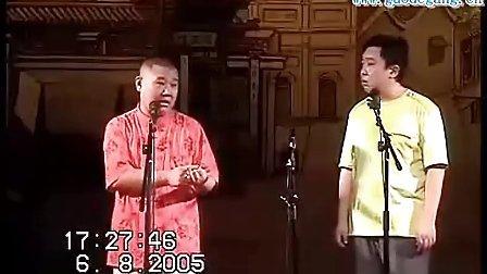 郭德纲 德云社 北京相声大会 抗日专场(下)