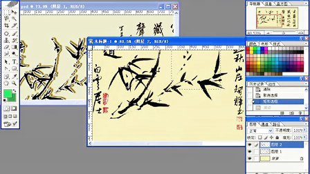 photoshop教程第四课—李老师课堂