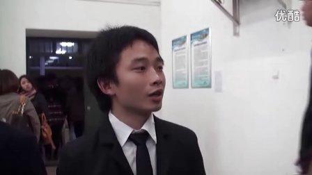 校园网记者团:西安邮电学院与西安培华学院联谊辩论赛
