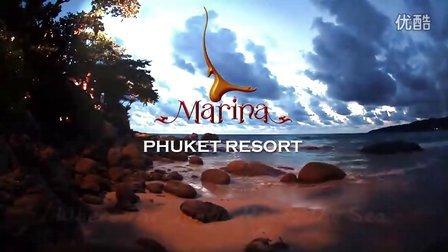 普吉岛旅游:Marina Phuket Resort