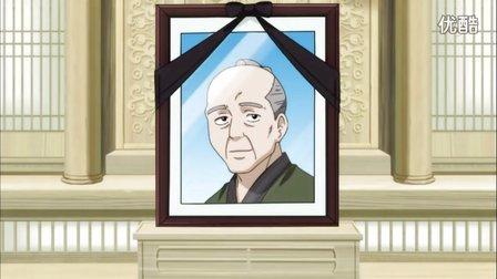 银魂第二季30(231话)【LAC超清字幕】(葬礼篇)