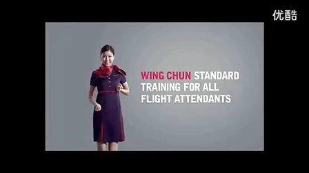 香港创意广告- 香港航空 咏春功夫广告-电视广告代理