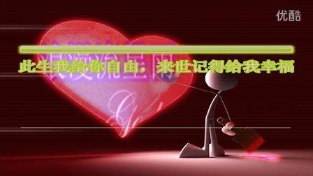 超清版【突然好想你】浪漫流星雨制作室