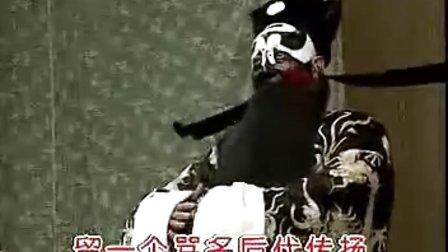 京剧-包公赔情KTV
