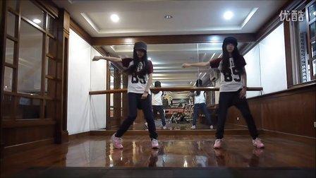 Taeyang Ringa Linga By Sandy Mandy
