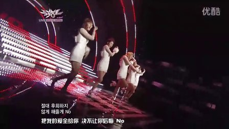 Wonder Girls - Be My Baby.111111.KBS2音乐银行