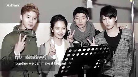 [MrPark]111130_MEST_Song_JYJ_with_宋智孝