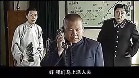 知县叶光明中郭德纲于谦爆笑集锦