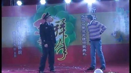 我要上春晚-洪雅县人民医院2012春节晚会【上】