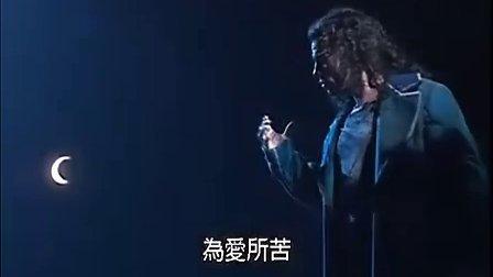 月亮-音乐剧《钟楼怪人》中文字幕