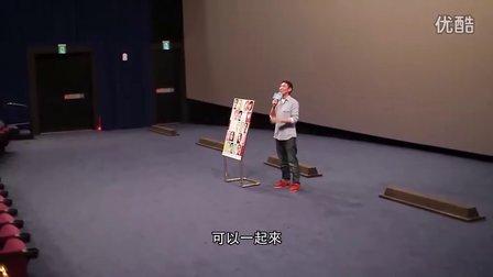 《爱 LOVE》高雄台中映後座谈:钮承泽丶陈意涵丶郭采洁 (3)