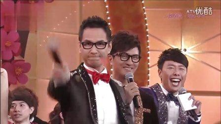 aTV 2012 人气春晚.唱红亚洲 P.16