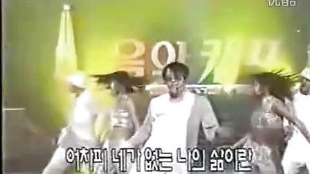 [K-Pop 90's]Goofy-游戏规则 96年TV歌谣现场