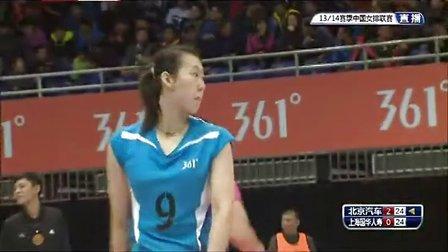 2013年12月12日中国女排联赛第4轮 北京VS上海 第三局