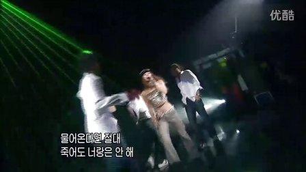 [LIVE] MBC 柳真 - Cha Cha [HD_720p]