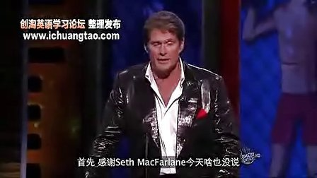 【少数派第6弹】The Comedy Central Roast Of David Hasselhoff
