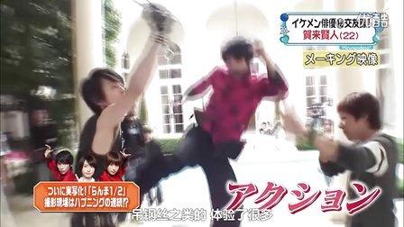 【贤趣字幕组出品】20111122ヒルナンデス!