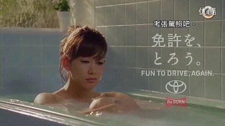 让·雷诺、妻夫木聪TOYOTA《哆啦A梦》真人版广告系列5