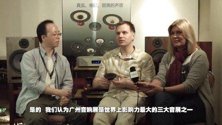 2013广州音响展 seas专访