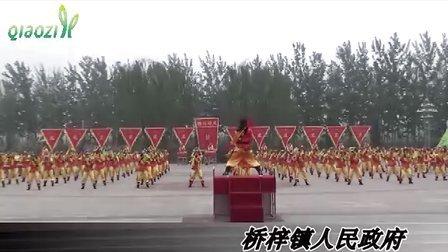 威风锣鼓:《桥梓雄风》——北京市怀柔区桥梓镇人民政府!