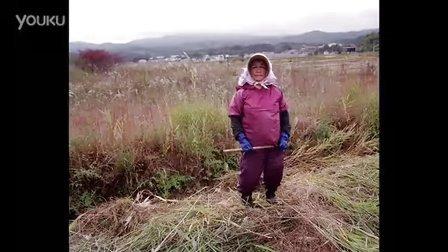 阴霾之地 - 饭馆村的池田女士