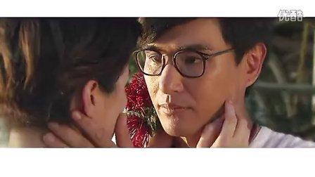陈展鹏 陈茵媺《单恋双城》MV