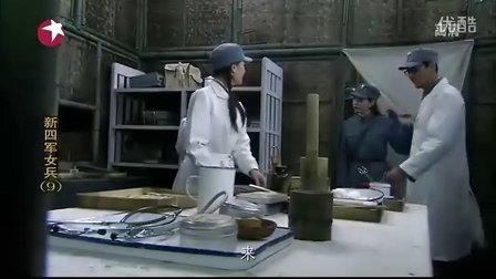 新四军女兵09