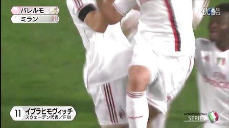 『すぽると!』 '12.03.05 MONDAY FOOTBALL