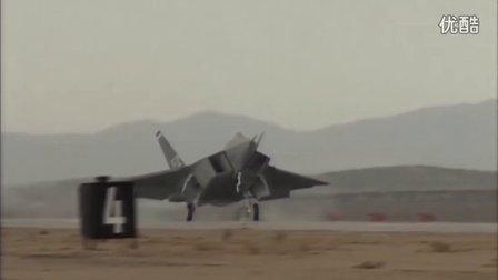 YF-22 First Flight
