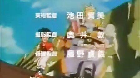 (TVB)80后经典卡通4【 www.mcsiuchung.com】