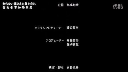 電波系彼女OVA-02(流雲 高清繁中字幕)