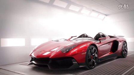 兰博基尼Aventador J 官方宣传视频