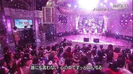 [LIVE]西野カナ - Best Friend+SAKURA, I love you?
