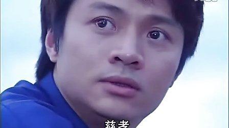 97变色龙61(大结局) 万绮雯剪辑6