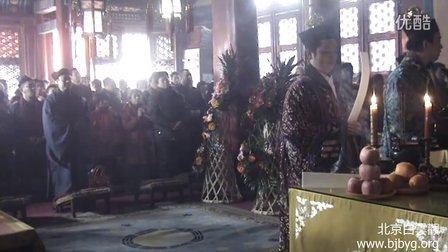 《三清朝科》——北京白云观庆贺太上老君元始天尊圣诞