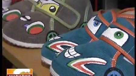 内联升 千层底布鞋 老布鞋 北京内联升鞋业  程旭 北京电视台采访