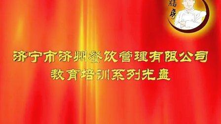 牛排火锅-www.jn08.com-牛排酱汤火锅,特色牛排火锅,牛排炖锅,-济宁市济州餐饮管理有限公
