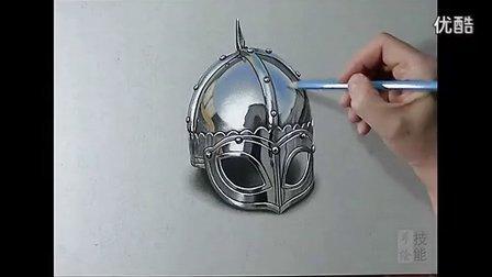 金属头盔马克笔手绘视频教程_高清