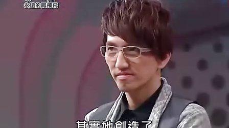 梁文音 - 想要跟你飞 (2012)