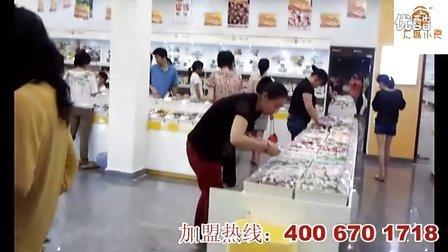 香港大城小食 休闲食品加盟 进口食品 零食店加盟