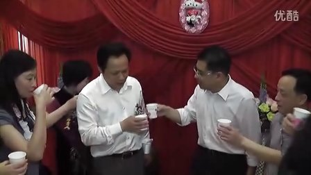 程斯瑶新婚庆典(陆鸣主持 艾讲旭摄影制作)