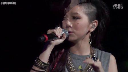 【中英字幕】好美的中文对唱版!Jason Mraz  GEM - Lucky 喵呜字幕组