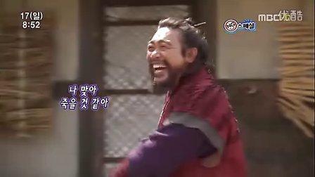 120617 宋承宪-Happy Time Dr.Jin 仁医 NG花絮