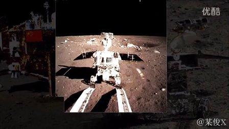 嫦娥三号登月全过程2分钟回放