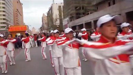 牡丹江东安区景福社区快乐舞步健身操(锦集二)