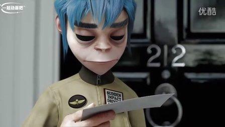 街头顽童新曲:《DoYaThing》【一起动画吧 分享】