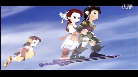 仙剑奇侠传主题--剑起苍澜 大屏幕修正版