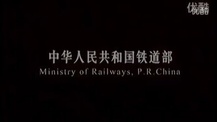 【中国高铁宣传视频的配乐弱爆了,做了个日本版的】【日文版】【飛び出せ~動き出せ~中国CRH】